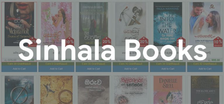 Top Websites to buy Sinhala Books in Sri Lanka