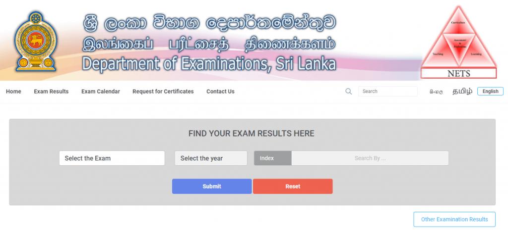 Exam Results in Sri Lanka