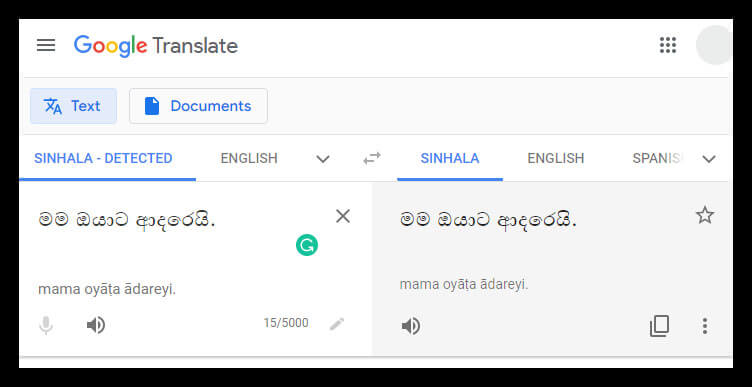 Sinhala to English